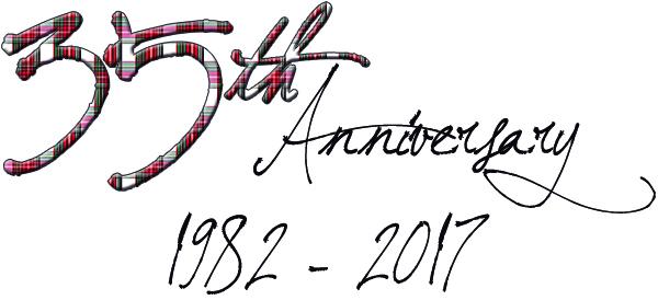 35 anniversario - 3